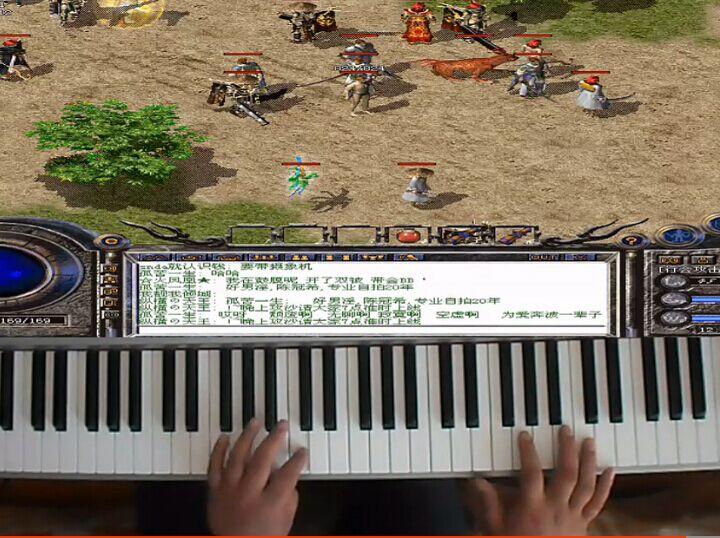 牛人用钢琴演奏热血传奇背景音乐